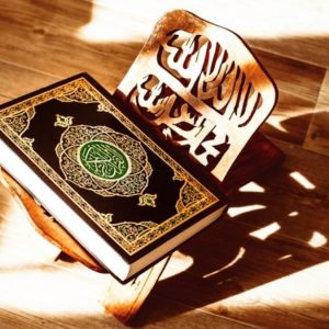 Tafseer/Explanation of Quran