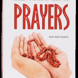 Prayer & Dua