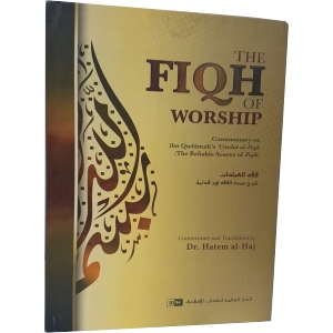 Fiqh/Islamic laws