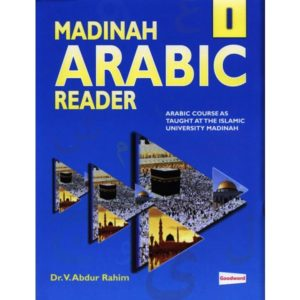 Arabic Studies Syllabus