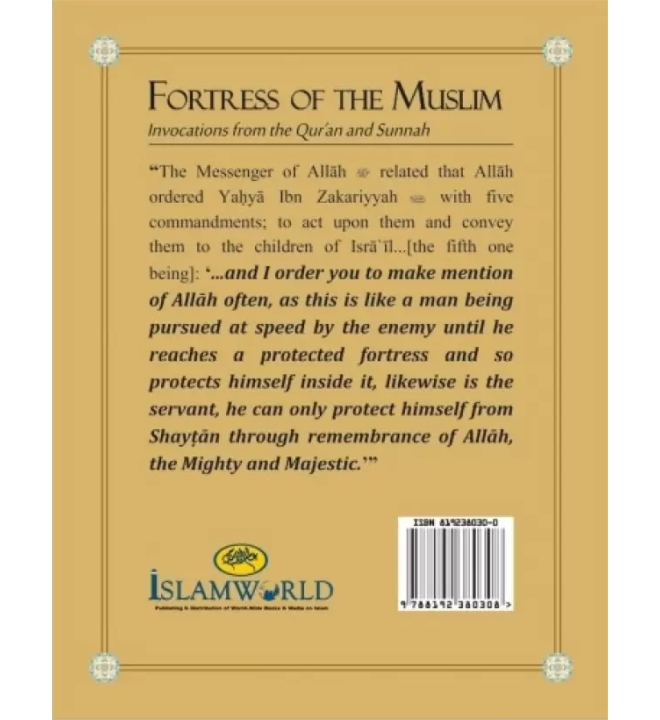Set of 30 books : Fortress Of The Muslim: Invocations From the Qur'an &  Sunnah